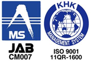 ISO9001認証取得のお知らせ